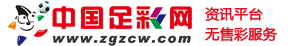 中国5分快乐8最精准人工计划—大发彩神8官网网